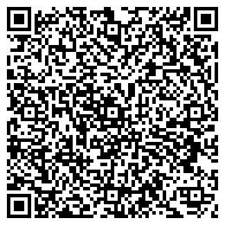 QR-код с контактной информацией организации Компания Медлайф, ООО (Medlife)