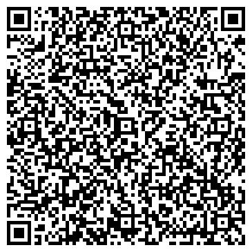 QR-код с контактной информацией организации Масалов, ИП