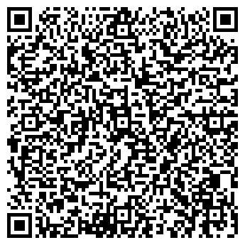 QR-код с контактной информацией организации СВМЕД, ООО