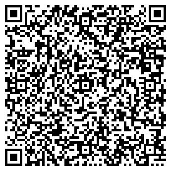 QR-код с контактной информацией организации Ласкос, ООО
