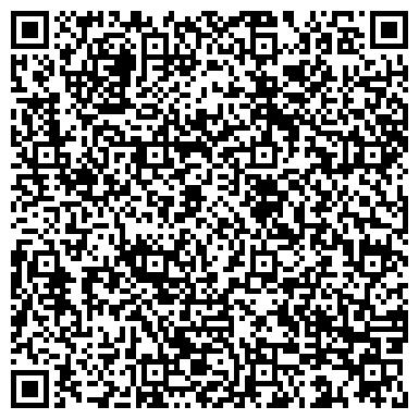 QR-код с контактной информацией организации Де икс Комплексы, ООО (DX Комплексы)
