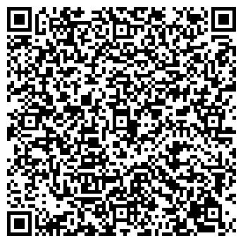 QR-код с контактной информацией организации Парамед, ЧП