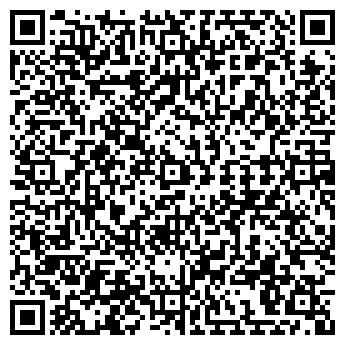 QR-код с контактной информацией организации Илатанмед, ООО