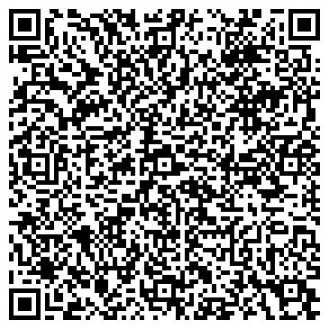 QR-код с контактной информацией организации Ортомедикал, ООО