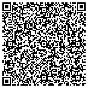 QR-код с контактной информацией организации БиоЛайн Украина ДП , ООО