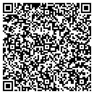 QR-код с контактной информацией организации Медана, ООО