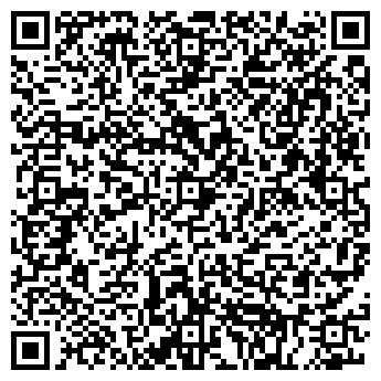 QR-код с контактной информацией организации Квадро М, ЧП