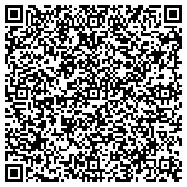 QR-код с контактной информацией организации Винг-Украина, ООО