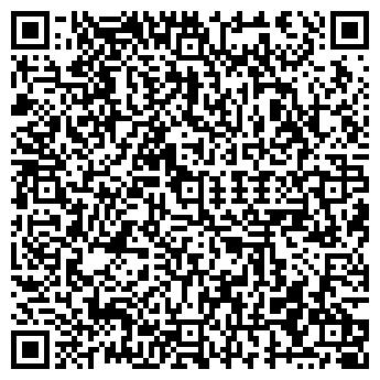 QR-код с контактной информацией организации Мединтекс, ООО