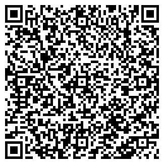 QR-код с контактной информацией организации БЕЛГОССТРАХ