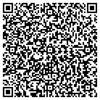 QR-код с контактной информацией организации Бионика, ООО