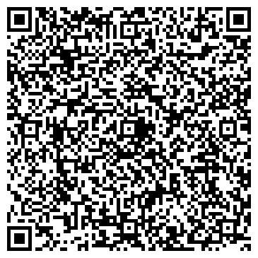 QR-код с контактной информацией организации ДИАЛ-Медсервис, ЧМП