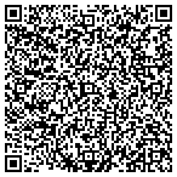 QR-код с контактной информацией организации Калибр, ООО