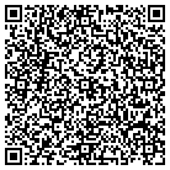 QR-код с контактной информацией организации Бока, ЧП