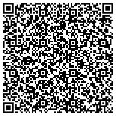QR-код с контактной информацией организации ВОССТАНОВИТЕЛЬНЫЙ ПРОТЕЗНО-ОРТОПЕДИЧЕСКИЙ ЦЕНТР РУП