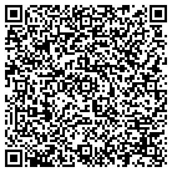 QR-код с контактной информацией организации Техномед, ЧП