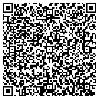 QR-код с контактной информацией организации Опусмед, ООО