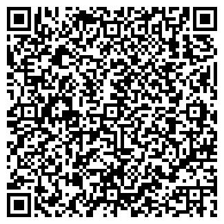 QR-код с контактной информацией организации MedMax, ООО