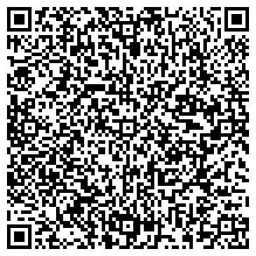 QR-код с контактной информацией организации DX-системы, ООО