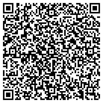 QR-код с контактной информацией организации Левада, ЧП