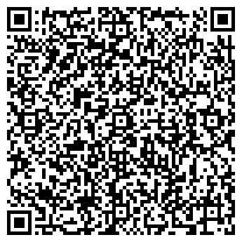 QR-код с контактной информацией организации А дент, ЧП