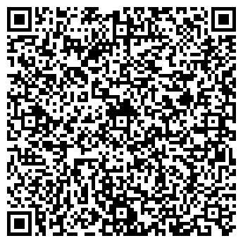 QR-код с контактной информацией организации МТО, Компания