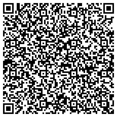 QR-код с контактной информацией организации Дэнас-центр, компания