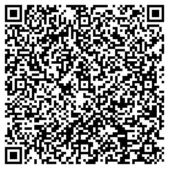 QR-код с контактной информацией организации Дета-Элис, ООО