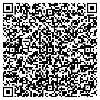 QR-код с контактной информацией организации Кристар Плюс,компании