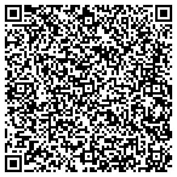 QR-код с контактной информацией организации Комплекс-Сервис-Постач, ООО
