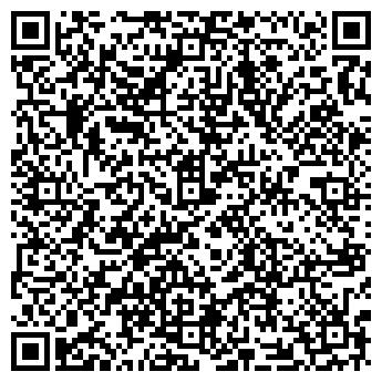 QR-код с контактной информацией организации Витэ, ЧП