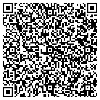 QR-код с контактной информацией организации Смарт тач, ООО