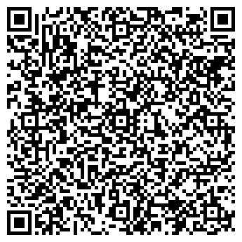 QR-код с контактной информацией организации Модем-1, МКП