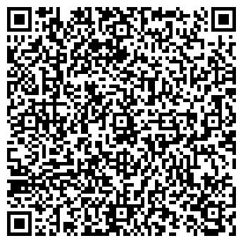 QR-код с контактной информацией организации Андриса, ЧП