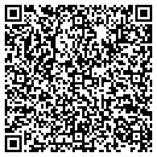 QR-код с контактной информацией организации Алфамед, ЗАО