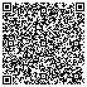 QR-код с контактной информацией организации Вадименко, ЧП