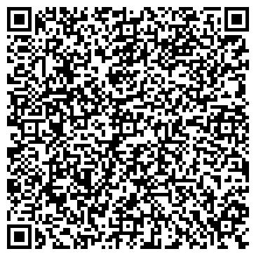 QR-код с контактной информацией организации Ans trading, ООО