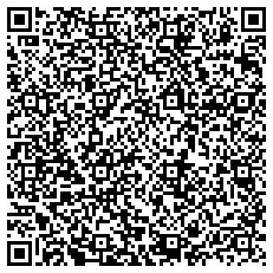 QR-код с контактной информацией организации ВодЭкоФильтр (VodEkoFilter), ТОО