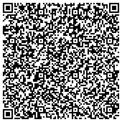 QR-код с контактной информацией организации Вест Трейдинг, ТОО