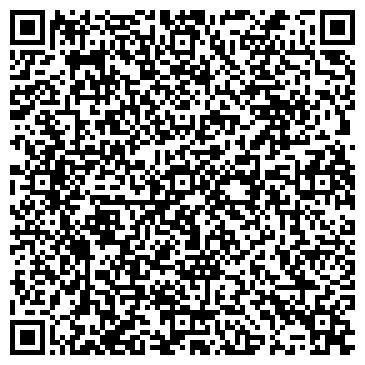 QR-код с контактной информацией организации Лидомед Био, ООО