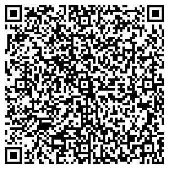 QR-код с контактной информацией организации Медилюкс, ТОО