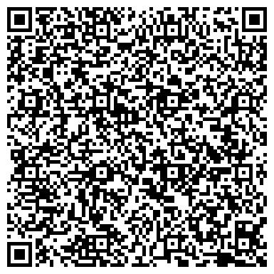 QR-код с контактной информацией организации A & D kzn (Эй энд Ди Казахстан), ТОО