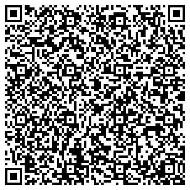 QR-код с контактной информацией организации Kurt & Kurt (Курт энд Курт), ТОО