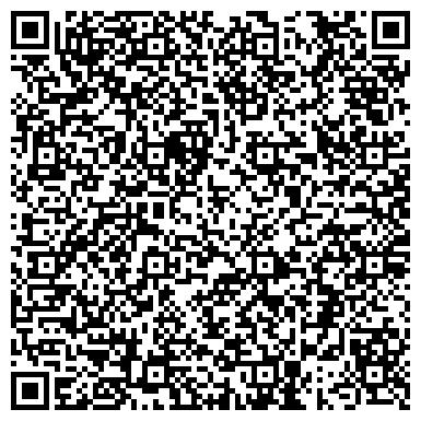 QR-код с контактной информацией организации U-dent distribution (Ю-Дент Дистрибюшн), ТОО