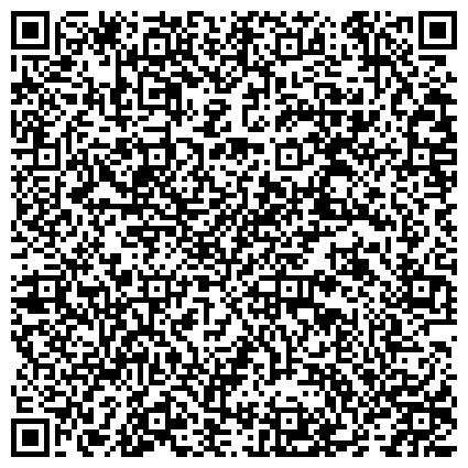 QR-код с контактной информацией организации New Trading Company (Нью Трейдинг Компани), ТОО