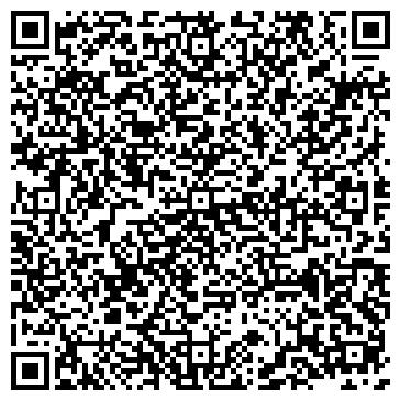QR-код с контактной информацией организации Aspasia LTD (Аспасиа ЛТД), ТОО