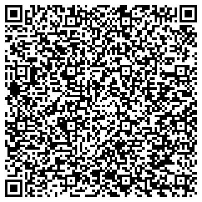 QR-код с контактной информацией организации Agilent Service (Аджилент Сервис), TOO