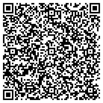 QR-код с контактной информацией организации Интермед, ТОО