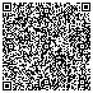 QR-код с контактной информацией организации Диагностика Центральная Азия, ТОО