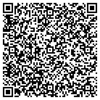 QR-код с контактной информацией организации Витафон, ТОО